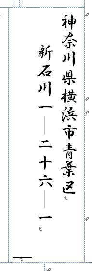 Windows_7_tate_01