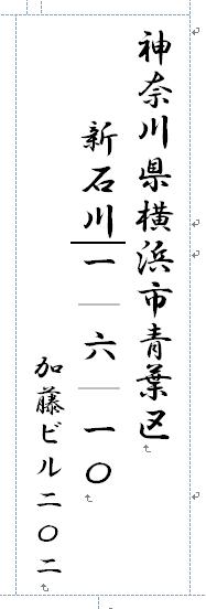 Windows_8_tate_01