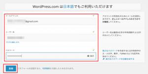 wordpress_40