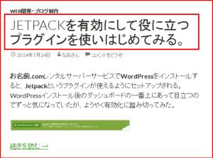 wordpress_47