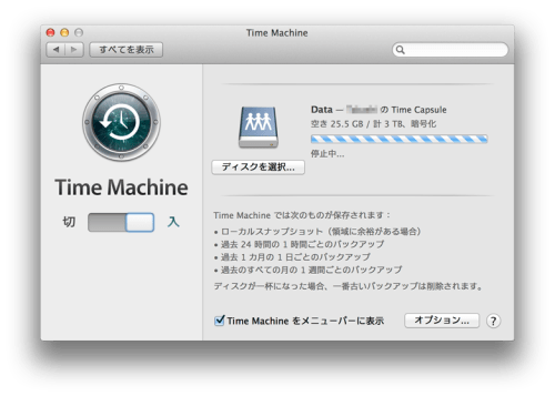 time_machine_04