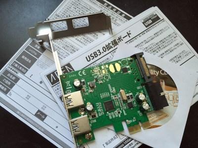 usb_3.0_card_02