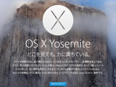 yosemite_01