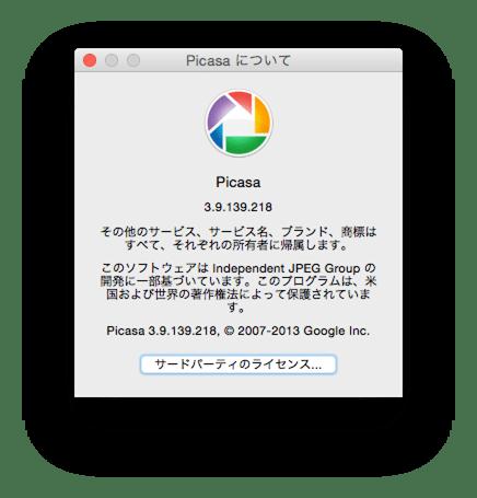 picasa_01