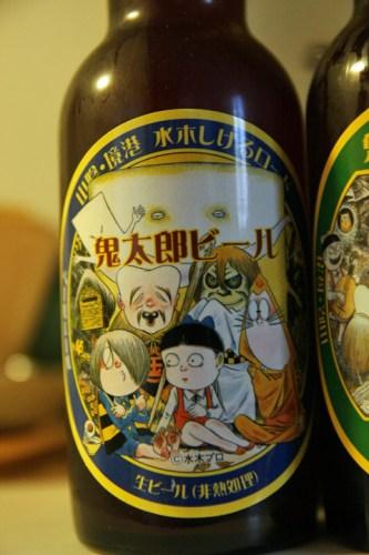 kitaro_beer_06