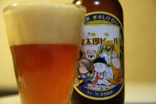 kitaro_beer_09