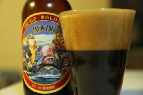 kitaro_beer_10