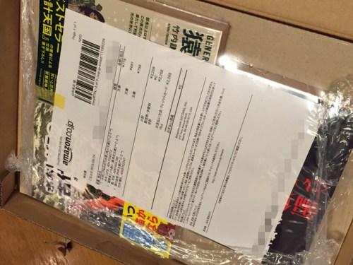 amazon_delivery_04