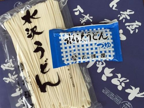 mizusawa_udon_04
