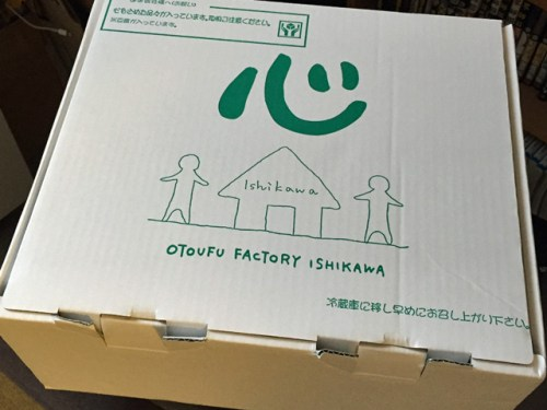 takahama_torimeshi_01