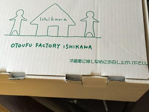 takahama_torimeshi_03