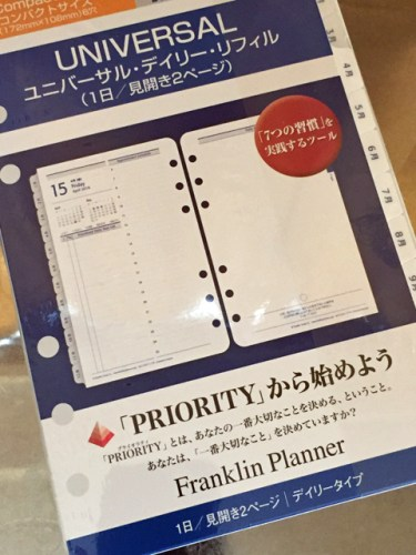 franklin_planner_04