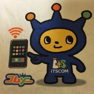 itscom_comzo_01