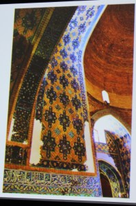 Tiled Arch Interior