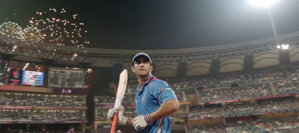 Image Courtesy: www.msdhonimovie.in