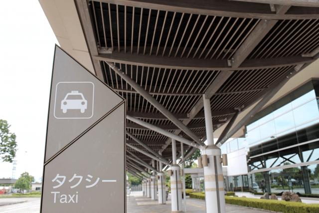 成田空港へタクシーで行くにはいくらかかる?タクシーに変わるおすすめ手段とは?