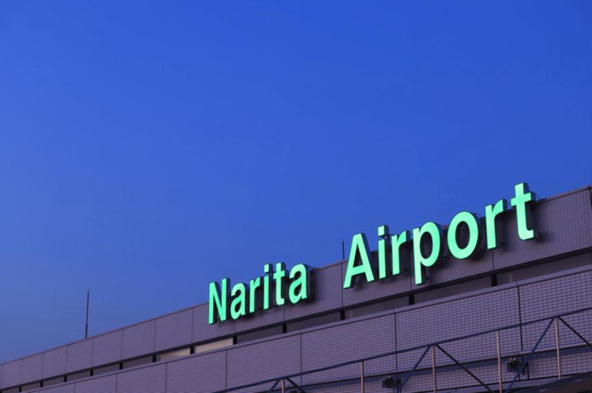 【2021年版】成田空港へのアクセスまとめ!4つの手段とおすすめの方法も紹介