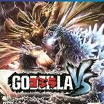 PS4用ソフト『ゴジラ-GODZILLA-VS』をプレイした