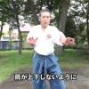 薩摩剣八郎のゴジラ剣法
