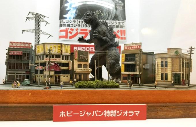 初代ゴジラを使ったホビージャパン特製ジオラマ