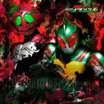 仮面ライダーアマゾンズの主題歌『Armour Zone(Full Version)』が6月17日先行ダウンロード販売開始