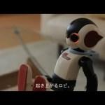ロボットクリエーター