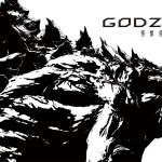 アニメーション映画『GODZILLA 怪獣惑星』の特報が公開された!