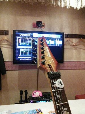 guitarnavi
