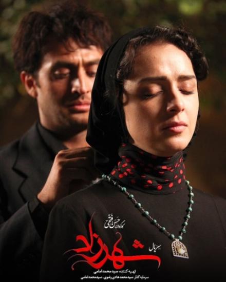 معرفی بهترین سریال ایرانی