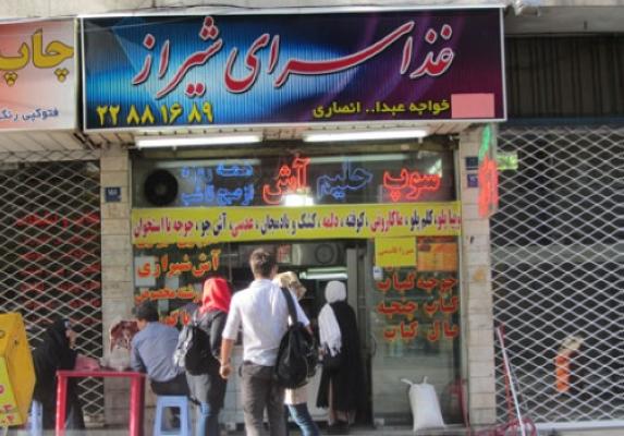 بهترین غذاها و آش ها در رستوران ارزان غذا سرای شیراز