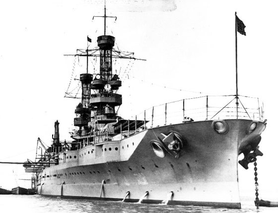 USS Airzona