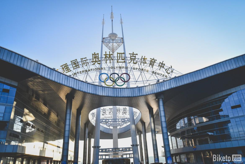 Dali Olympics International Sports Center