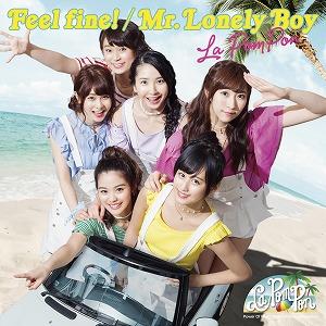 lpp_feelfine_jk_syokai