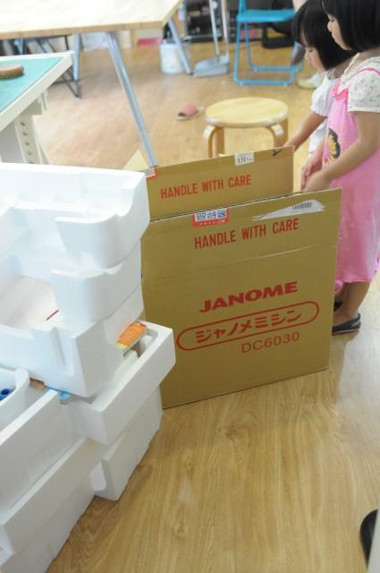 Janome車樂美DC6030 開箱