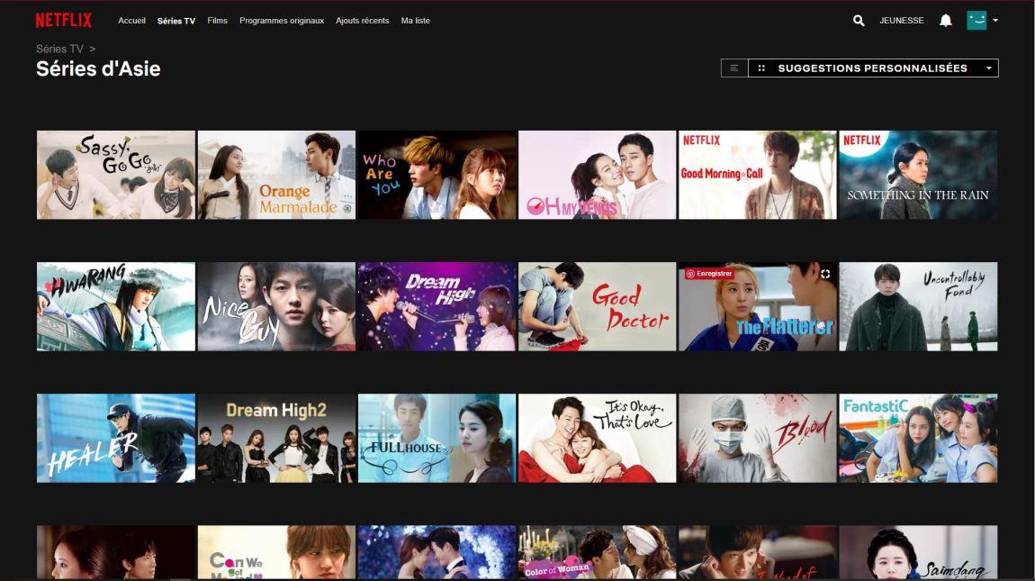 Ninaah Bulles Corée du sud, netflix, drama, korea