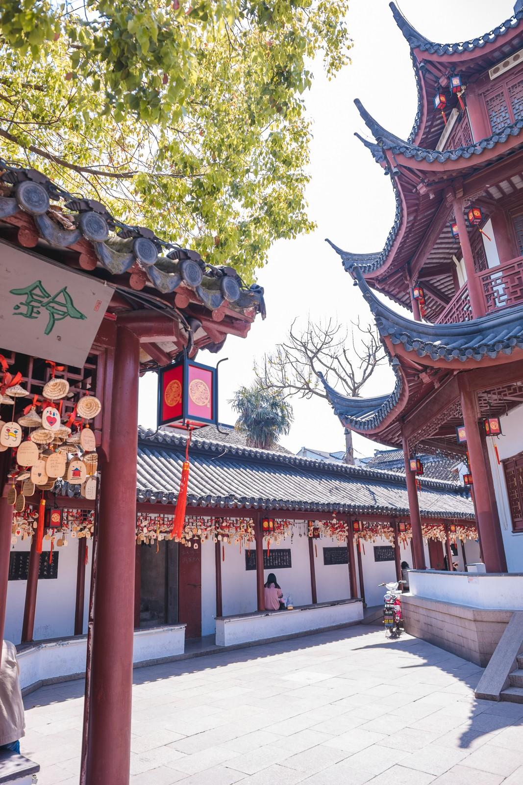 shanghaï, chine, voyage, lujia zui, blog, travel, visite china, photographie