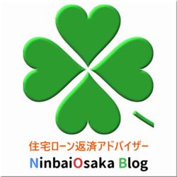 任意売却 大阪 ブログ