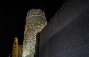 Die Handelsstadt Bukhara bei Nacht