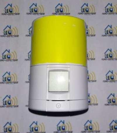 05 Test de la tête thermostatique Danfoss Eco Bluetooth