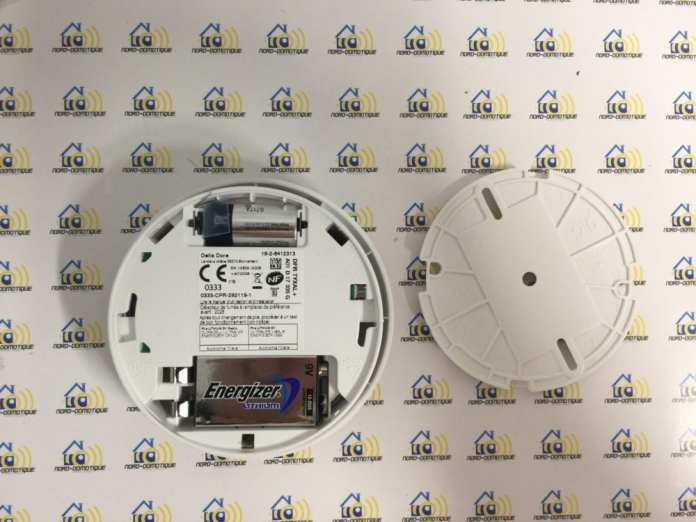 IMG_5876-e1525334411684-1000x750 Delta Dore - Détecteur de fumée DFR Tyxal+