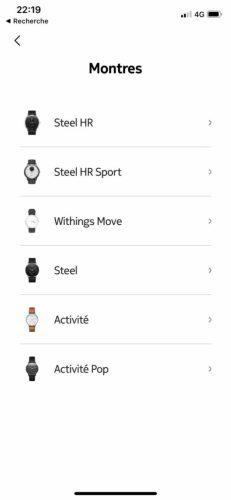 withing-move-3677-231x500 Test de la montre Withings Move la montre connectée 100% personnalisable