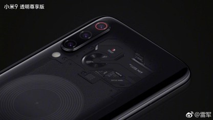 Xiaomi-Mi-9-Transparent-Edition-4_xda