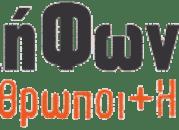 Το NowDoctor στηρίζει τo Σύλλογο Οροθετικών Ελλάδας