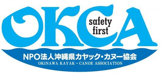 NPO法人沖縄県カヤック・カヌー協会  公式ブログ