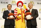 DoCoMo and McDonald News Press