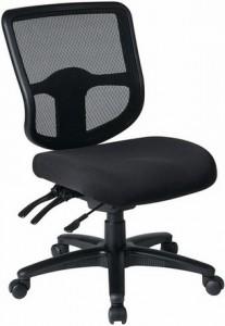 adjustable ergonomic office chair