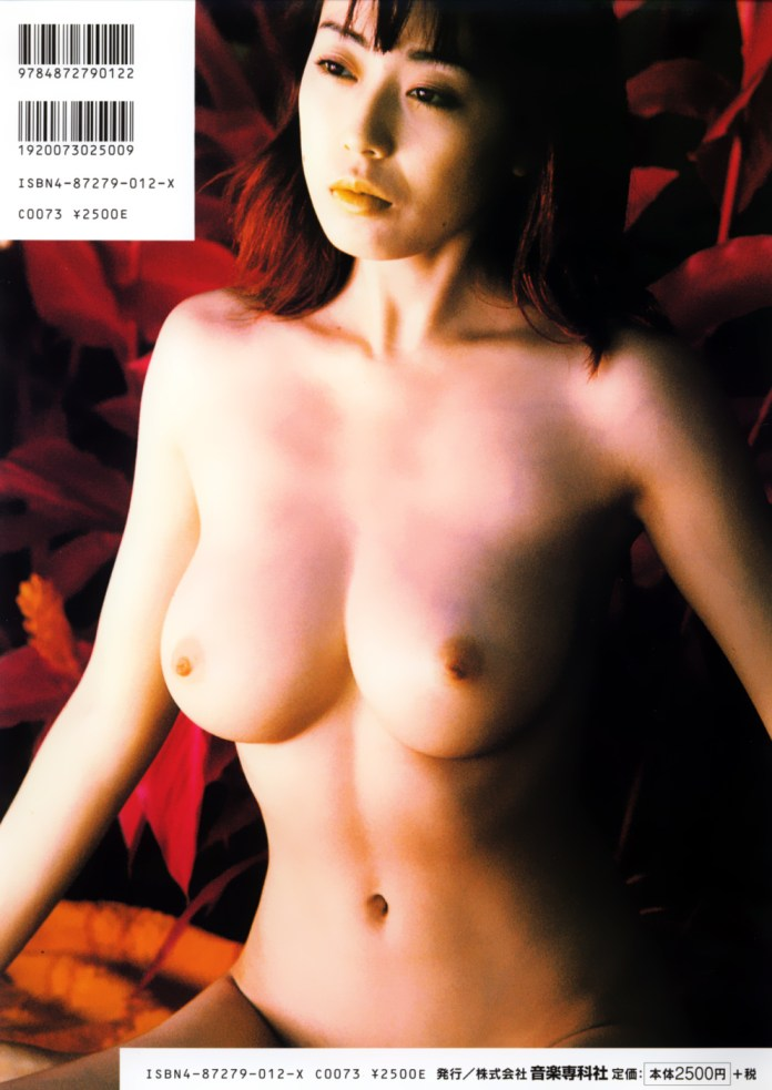 Japanese-gravure-model-AV-actress-Ayaka-Fujisaki-www.ohfree.net-029 Japanese gravure model, AV actress Ayaka Fujisaki 藤崎彩花