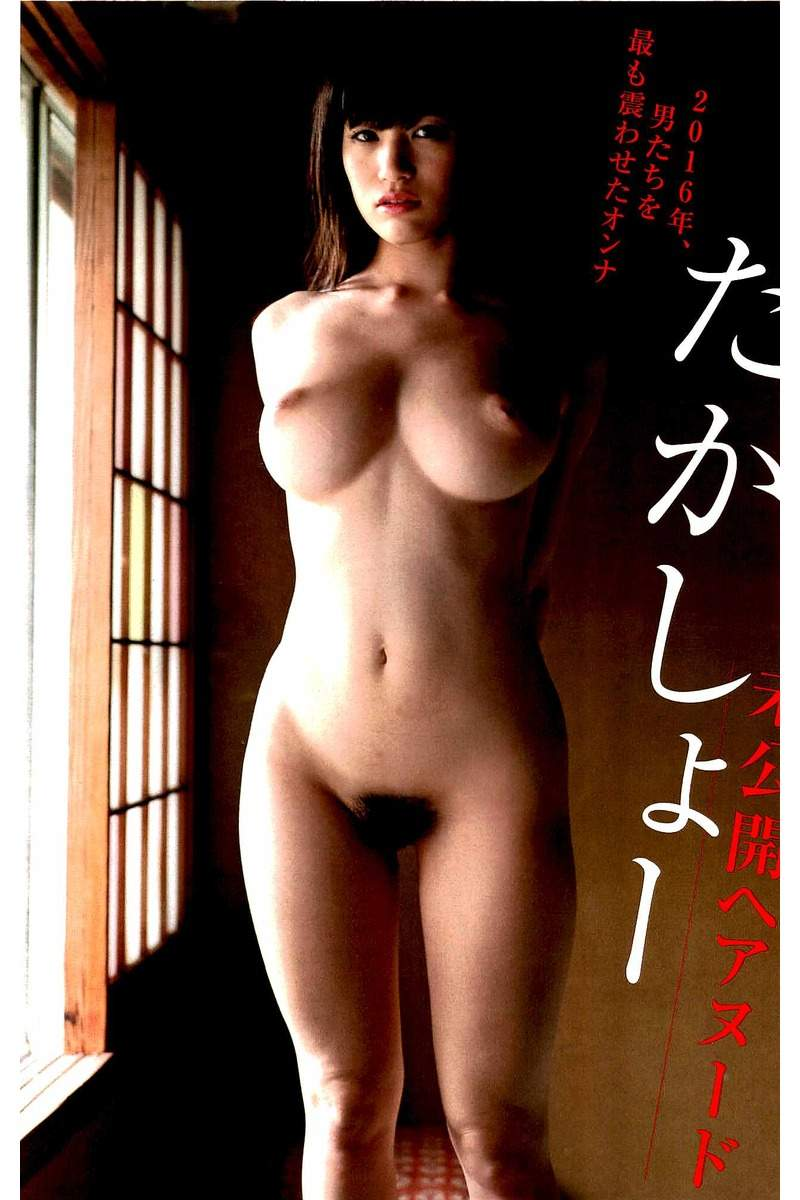 Sex-Scandal-Gravure-idol-Shoko-Takasaki-www.ohfree.net-015 Sex Scandal Gravure idol Shoko Takasaki 高崎聖子 alleged prostitution