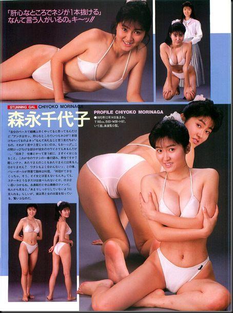 AV-actress-Chiyomi-Matsumoto-www.ohfree.net-010 金子知代 AV actress Chiyomi Matsumoto 松本智代美 川岛千代子