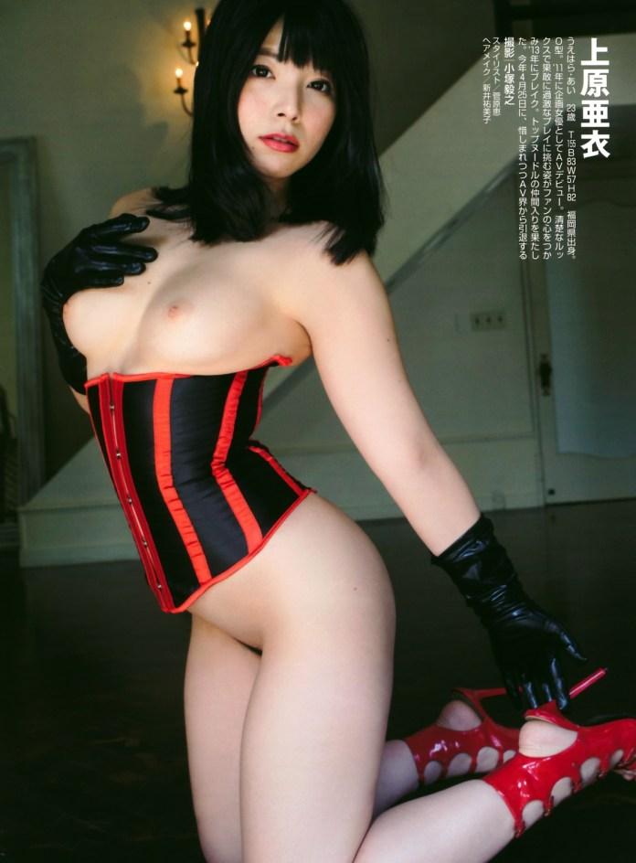 Japanese-AV-idol-Ai-Uehara-www.ohfree.net-025 Japanese AV idol Ai Uehara 上原亜衣 nude photos leaked